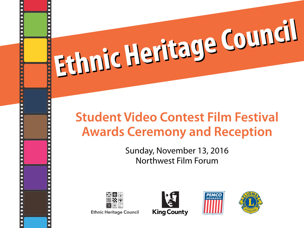 Congratulations Winners of the EHC Student Video Contest!